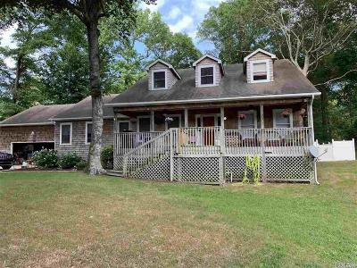 Southern Shores Single Family Home For Sale: 131 Bayberry Trail