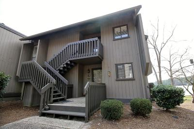 Moore County Condo/Townhouse Active/Contingent: 250 Sugar Gum Road #115c