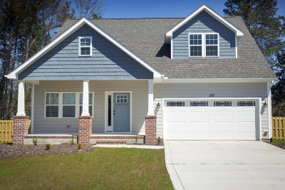 Pinehurst NC Single Family Home Active/Contingent: $345,000