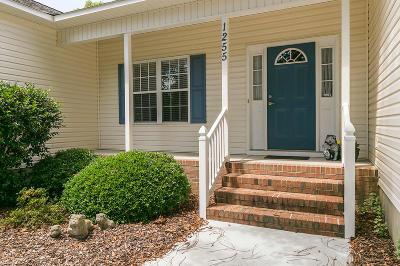 Pinehurst Single Family Home For Sale: 1255 Burning Tree Road