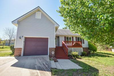 Single Family Home For Sale: 39 Orrin Court