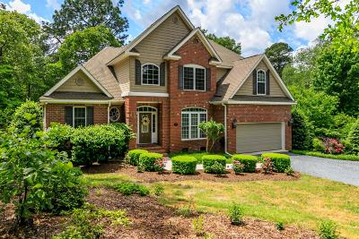 Pinehurst Single Family Home For Sale: 4 Sunny Court