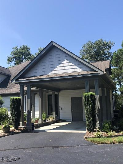 Southern Pines Condo/Townhouse Active/Contingent: 190 Starland Lane