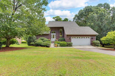 Moore County Single Family Home For Sale: 110 Clay Circle