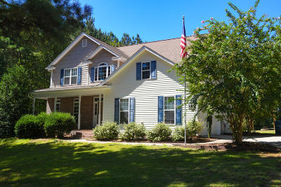 Carthage Single Family Home For Sale: 138 Magnolia Hill Drive