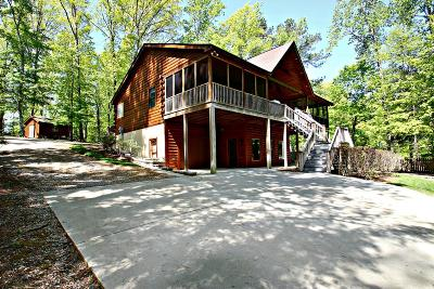 Brunswick County Single Family Home For Sale: 1236 Alexander Drive