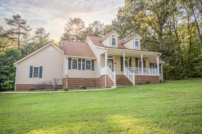 Brunswick County Single Family Home For Sale: 16 Holiday Drive