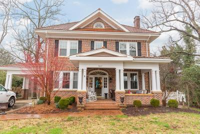 Brodnax Single Family Home Under Contract/Pending: 567 Piney Pond Road