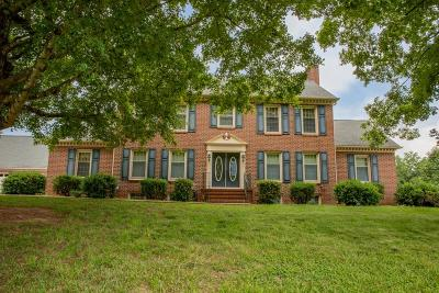 Lawrenceville Single Family Home For Sale: 1448 Iron Bridge Road