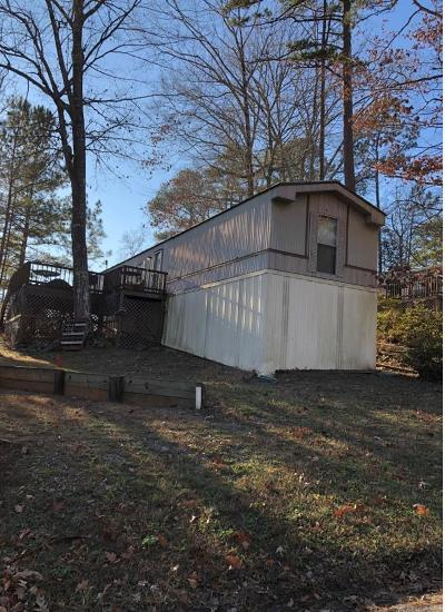 Bracey VA Single Family Home For Sale: $60,000