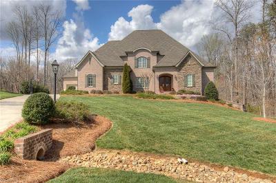 Oak Ridge NC Single Family Home For Sale: $849,000