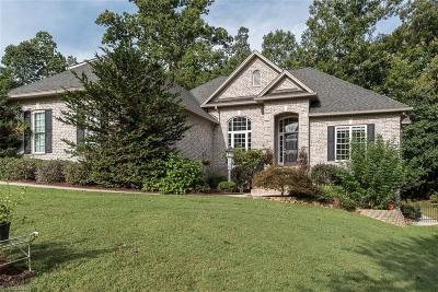 Whitsett Single Family Home For Sale: 605 Greyrock Road