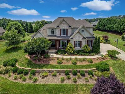 Summerfield Single Family Home For Sale: 5687 Green Dale Court