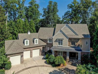 Greensboro Single Family Home For Sale: 10 Lake Bluff Court