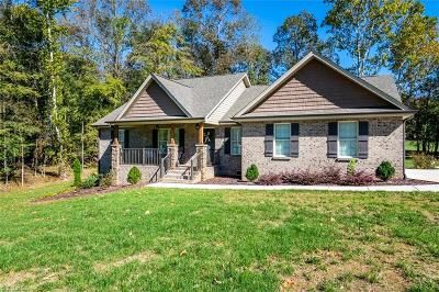 Rockingham County Single Family Home Due Diligence Period: 520 Lakeside Drive Extension