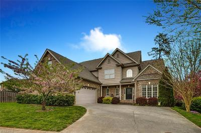 Kernersville Single Family Home Due Diligence Period: 207 Fulp Farm Road