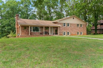 Rockingham County Single Family Home Due Diligence Period: 714 Tern Lane