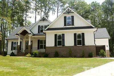 Flowers Plantation Single Family Home For Sale: 39 Tybee Creek Cove