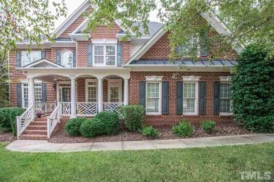 Cary Park Single Family Home Contingent: 202 Oxford Creek Road