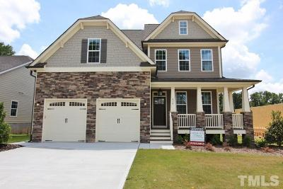 Wake County Single Family Home For Sale: 312 Cedar Pond Court