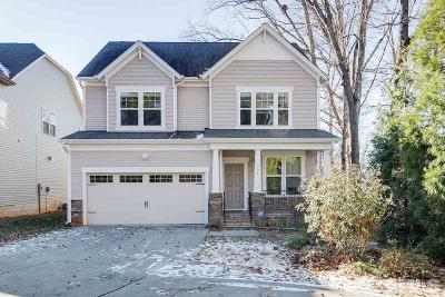 Single Family Home For Sale: 924 Athens Drive