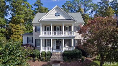 Chapel Hill Single Family Home For Sale: 1530 The Preserve Trail