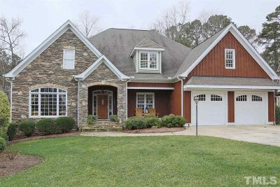 Wake County Single Family Home For Sale: 8307 Stonetown Avenue