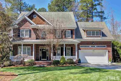 Cary Single Family Home Contingent: 108 Pahlmeyer Place