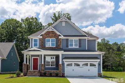 Holly Springs Single Family Home For Sale: 109 Lea Cove Court #Site 8
