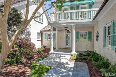 Cary Townhouse For Sale: 200 Edinburgh Drive #E
