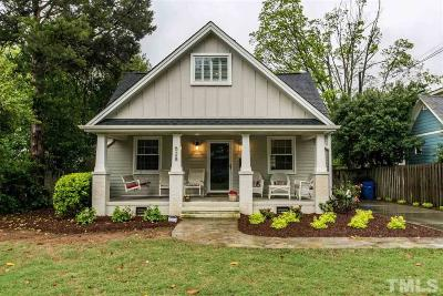 Wake County Single Family Home Contingent: 628 New Road