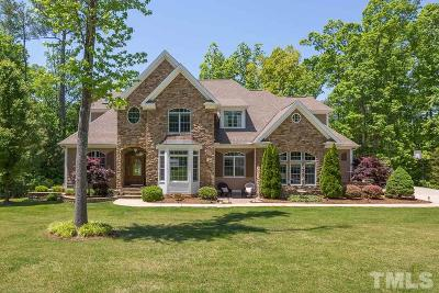 Cary Single Family Home For Sale: 110 Panoramic Court