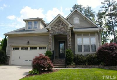 Apex Single Family Home Contingent: 112 Coppercoin Court