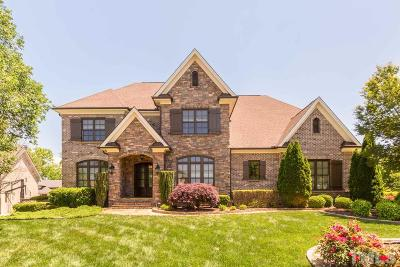 Cary Single Family Home For Sale: 118 Highclere Lane