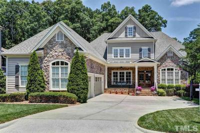 Cary Single Family Home For Sale: 207 Felspar Way