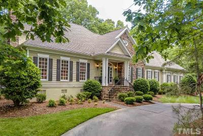 Durham Single Family Home For Sale: 1119 Stonebridge Drive