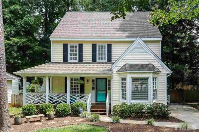Cary Single Family Home For Sale: 207 Leeward Court