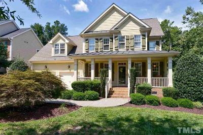 Sunset Ridge Single Family Home Contingent: 348 Chrismill Lane