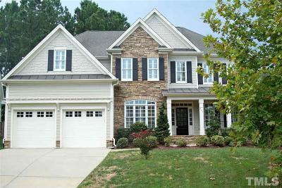 Cary NC Single Family Home For Sale: $579,000