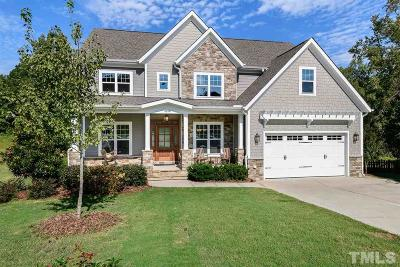 Apex Single Family Home Pending: 2298 Toad Hollow Trail
