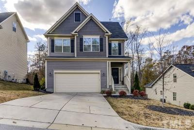 Johnston County Single Family Home Contingent: 47 Cameo Court