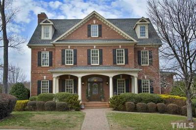 Cary Single Family Home Contingent: 212 Walford Way