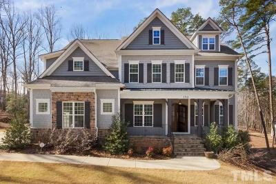 Chatham County Single Family Home For Sale: 198 Gentry Drive