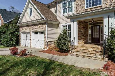 Holly Springs Single Family Home For Sale: 341 Flatrock Lane