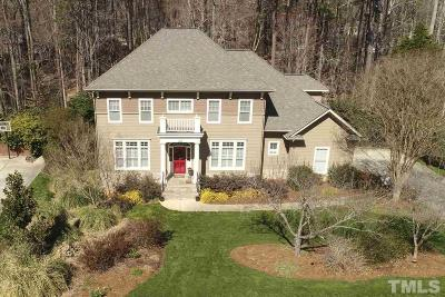 Cary Single Family Home For Sale: 112 Summerview Lane