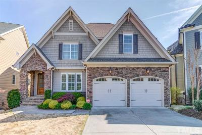 Cary Single Family Home For Sale: 2813 Cameron Pond Drive
