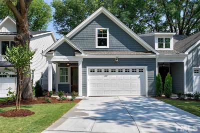 Cary NC Townhouse For Sale: $475,000