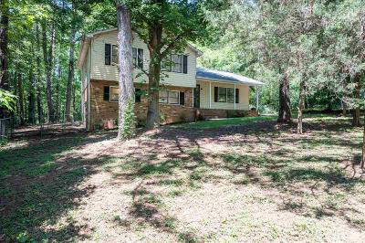 Durham Single Family Home For Sale: 2003 Pleasant Green Road