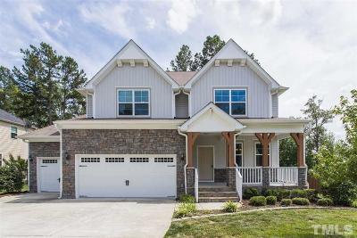Durham Single Family Home For Sale: 1613 Waddell Court