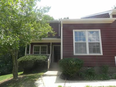 Durham Rental For Rent: 104 Shady Spring Place